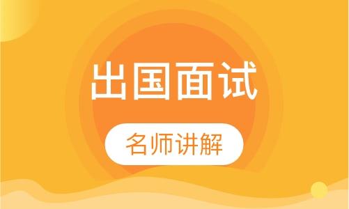 上海博思英语培训