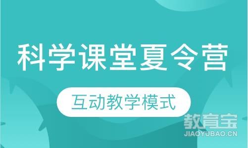 郑州智力开发培训班