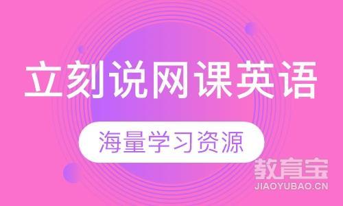 西安暑期英语口语补习