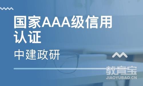 北京咨询工程师辅导