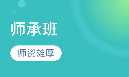 广州中医养生师培训