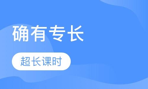 广州养生师培训