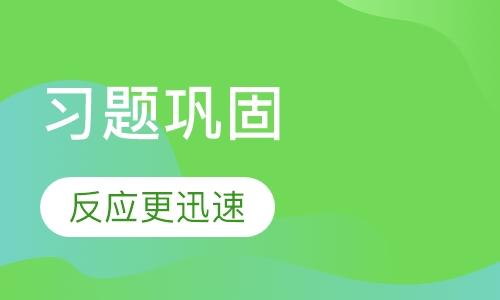 广州智障儿童的教育