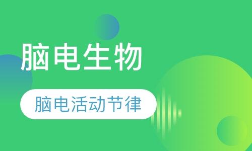深圳特殊儿童康复中心