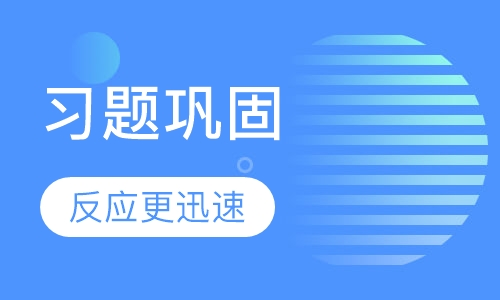 深圳智障儿童学校