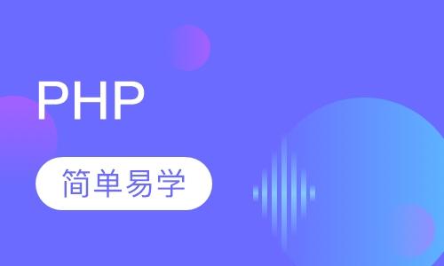 广州网站建设培训班