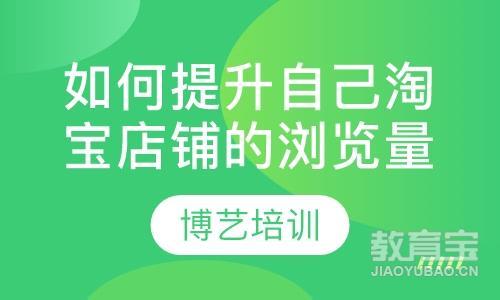 哈尔滨网站设计培训