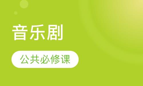 深圳速成吉他班
