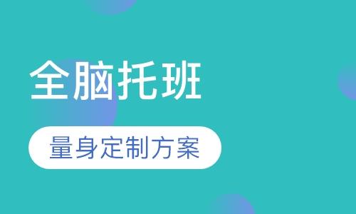 杭州早教培训班