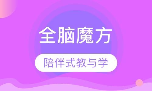 杭州早教学校