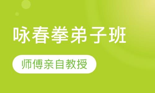 武汉跆拳道黑带培训