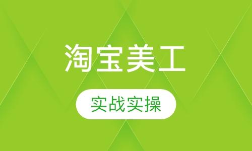 西安电商平台开发培训