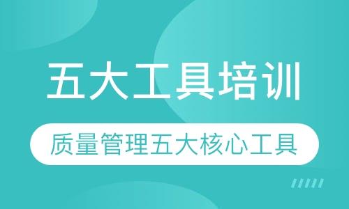 青岛内审员培训中心