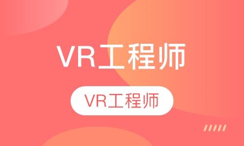 天津软件开发技术培训班