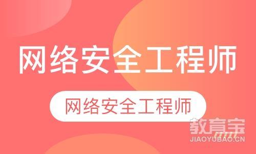 天津ui设计的培训课程