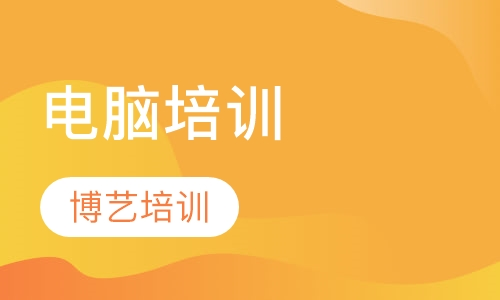 哈尔滨网站设计学习
