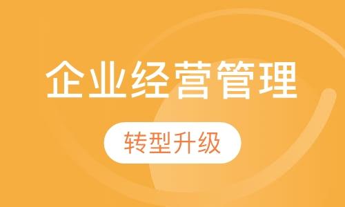 北京企业培训师三级培训