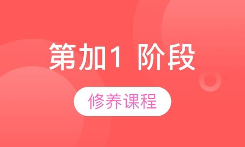 北京三级企业培训师培训