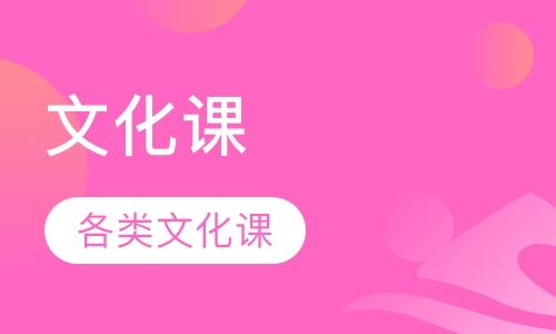 广州美术书法培训学校