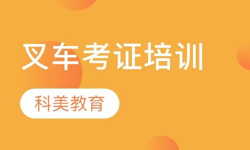 天津学习挖掘机