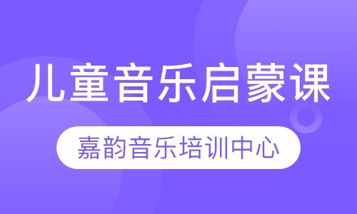 郑州非洲手鼓培训学校