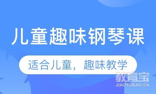 郑州老年人学电子琴
