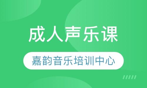 郑州声乐培训机构