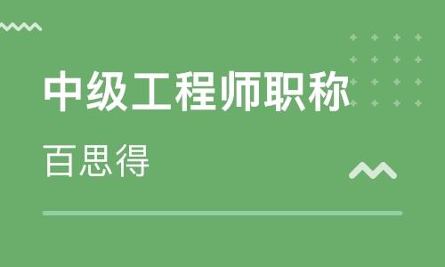 西安给排水工程师辅导机构
