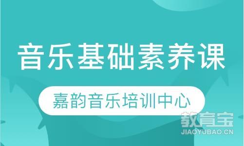郑州艺考培训院校