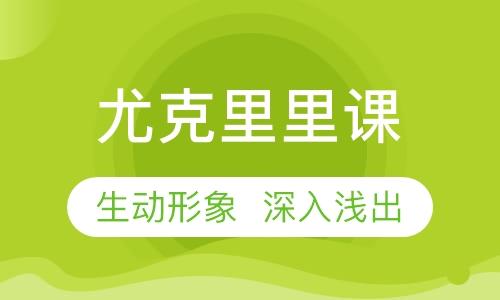 郑州尤克里里培训中心