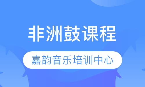 郑州打击乐培训儿童