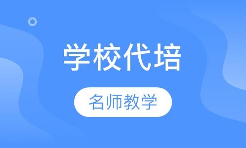 北京足球少儿培训