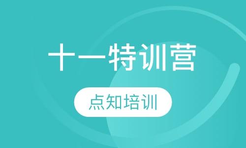 天津素质拓展培训公司