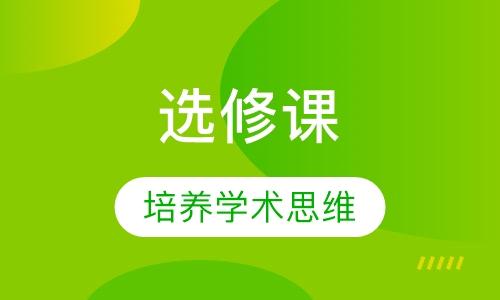 天津新概念第二册培训
