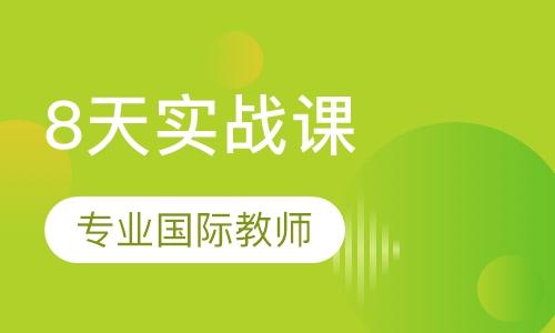郑州建筑设计软件培训