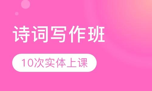广州企业国学培训