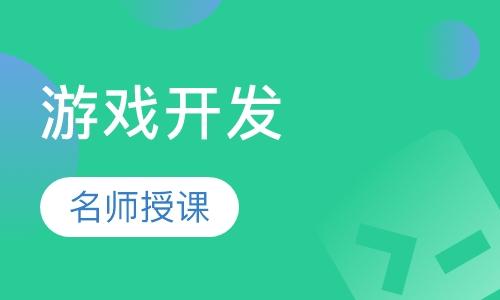 广州培训vr学校