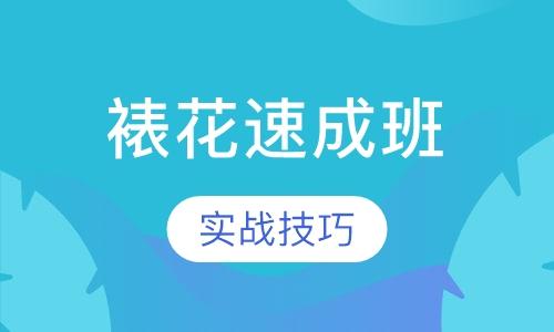 广州点心培训