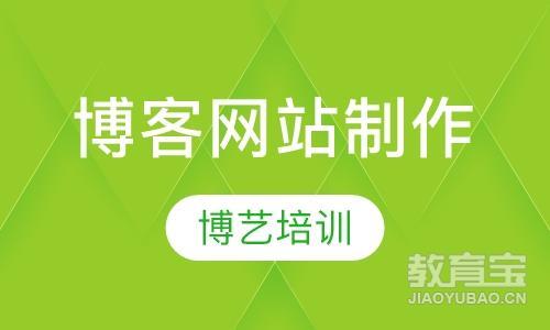 哈尔滨网站设计培训机构