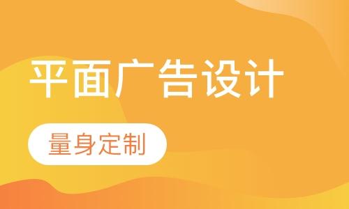 南昌3dmax软件课程
