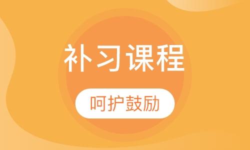 北京澳大利亚私立高中