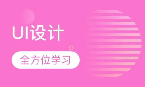 广州短期web前端开发培训