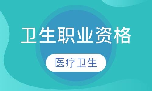 北京骨干医师培训