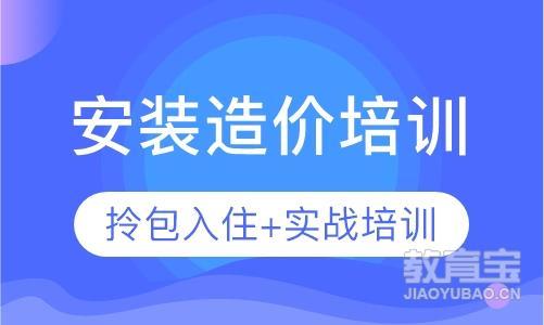 广州造价工程师教育培训