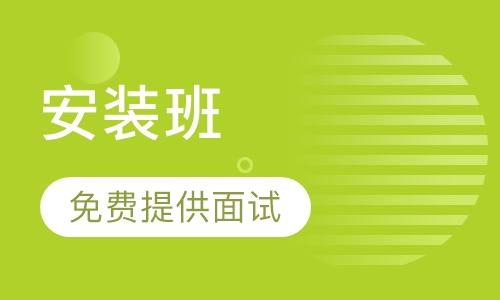 广州装饰测量员培训