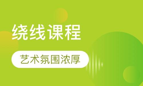 广州手工制作班
