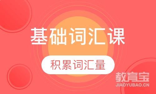 深圳雅思1v1辅导培训