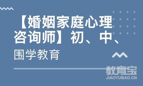 北京学习心理咨询师