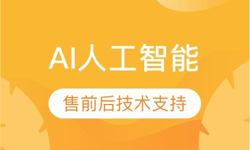 郑州数据库开发学习