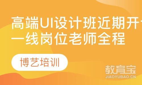 哈尔滨广告设计零基础培训班